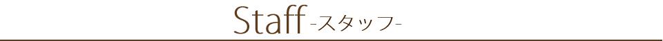 Sakamoto  オーナー